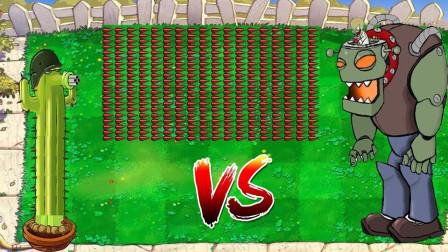 植物大战僵尸:加特林仙人掌VS巨人僵尸