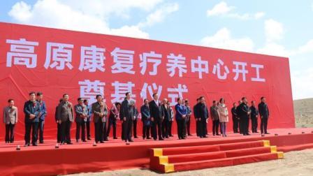 临沂市第二批援青干部援建青海省海晏县纪实之二