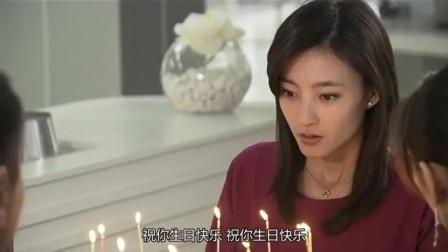 盛女的黄金时代:生日蛋糕有什么问题,女神为啥盯着不放呢
