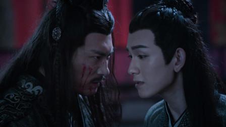 陈情令:白眼狼金光瑶!聂明玦带你不薄,你却反过来害他!