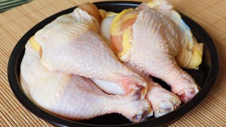 鸡腿别红烧吃了,教你一个好吃做法,4根鸡腿不够吃,超过瘾!