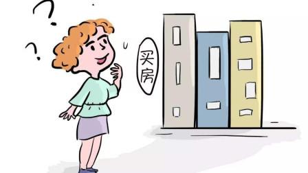 买房需谨慎,看清仔细再购买!要不然哭都来不及!