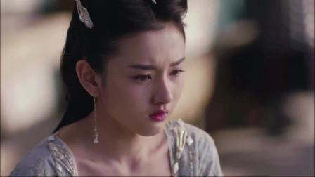 《九州缥缈录》姬野与父亲正面杠,哭戏太感人,宋祖儿泪流满面