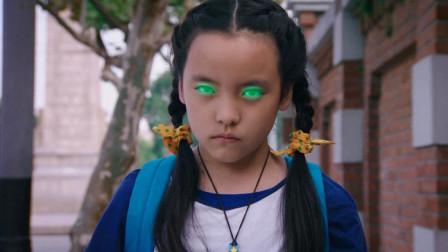 美琪想使用魔法去學校,美雪只能苦心相勸,誰料竟發生這一幕!