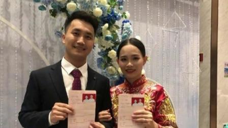 新人办环保婚宴 咖啡代酒垃圾分类 每日新闻报 20190808 高清版