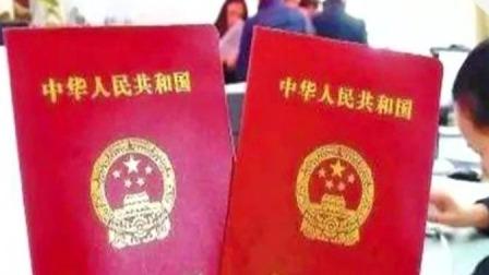 """安徽居民可微信刷脸领""""电子结婚证"""" 每日新闻报 20190808 高清版"""