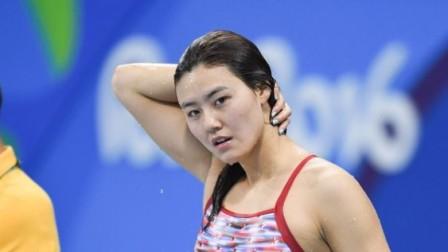 FINA游泳世界杯济南站day1