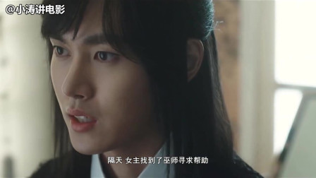 胆小者电影解说7分钟看懂韩国恐怖片《女哭声》