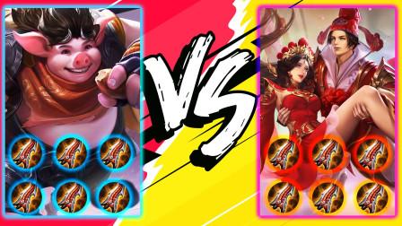 峡谷单挑赛:猴子vs猪八戒,猴子:涨本事了是吧?我都敢打?