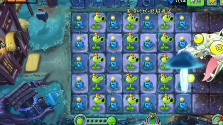 植物大战僵尸:只用豌豆射手和电击蓝莓可以打败黑暗龙吗?