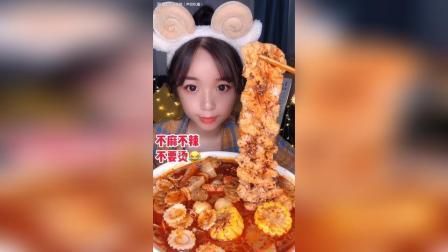 吃麻辣烫喜欢杨国福家滴, 不是很辣, 味道挺重的 酵素原液, 青汁
