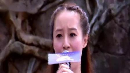 《三跺脚》热情似火燃爆全场 中国情歌汇 20190808 高清