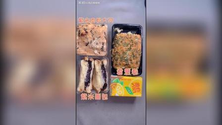 紫米肉松大贝香葱卷紫米面包