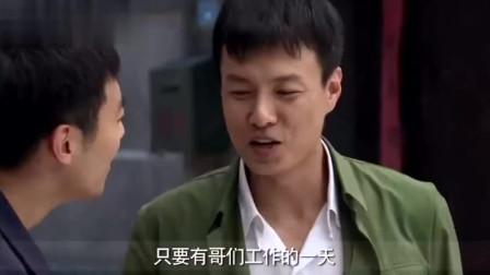 朱亚文演活了韩春明-这一段该拿视帝!