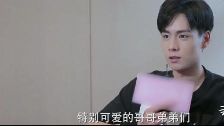 小米、王浩跟胡一天同夸剧组跟演员的好,这是什么神仙剧组!