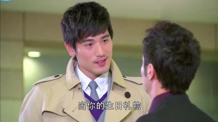 霁川飞回上海,王沥川推掉会议机场接机,两兄弟相处太有爱