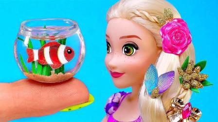 6个芭比的迷你小物件,小鱼缸,手套变衣服,同学看了都夸我!