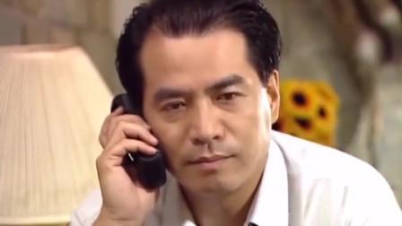 我家的故事:不愧是大老板,廖京生电话里瞬间就听出刘蓓爱上了