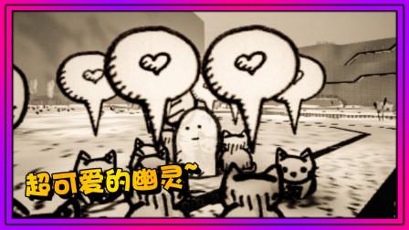 Roblox虚拟世界小飞象解说 第一季 找猫模拟器 变成可爱幽灵,踏上寻找流浪猫之旅!