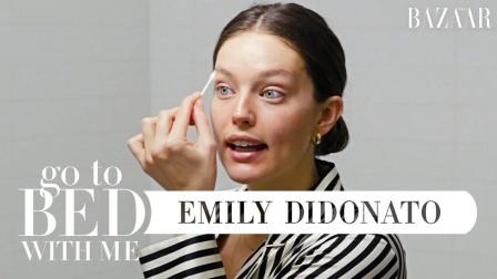 与超模Emily DiDonato一起入睡 晚间护肤教程分享