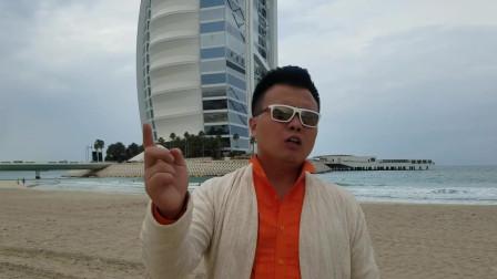杨涛鸣老师在迪拜亲自推荐走火大会