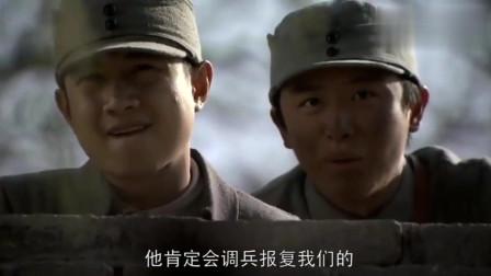 雪豹:文章这次要立大功了,被抓到的全是好家伙,鬼子的高级军官全然歼灭!