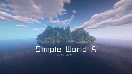 【Minecraft】Simple World-A 地形地图展示(简单世界) - LHteam出品 - 我的世界