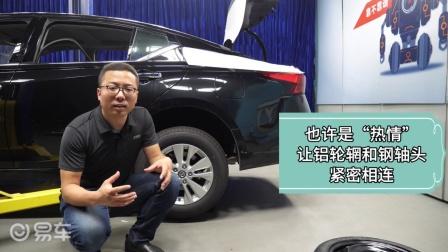 想换备胎, 卸掉轮胎螺栓轮胎却拿不下来该怎么办?