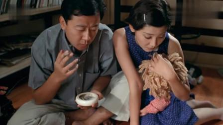 小辉不舍陈静,最后两人抱在一起,这别让冯小刚看到会发飙的
