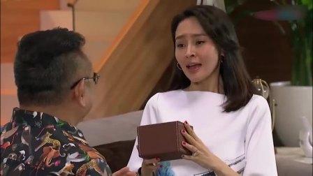 结婚纪念日,富豪收到妻子精心制作的蛋糕,发现不是手表非常失望