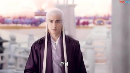 三生三世:凤九误食失魂果,向东华帝君撒娇示爱,帝君一脸无奈