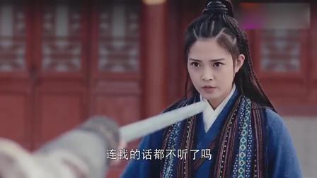 锦绣未央:君桃就是帅气,比高阳王的小侍卫酷炫多了!