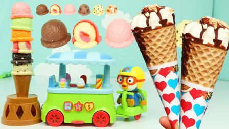 小企鹅和他的朋友们玩冰淇淋叠叠乐游戏