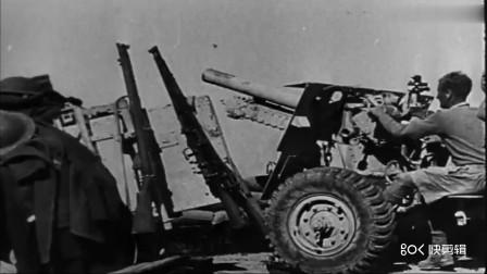 隆美尔和蒙哥马利在北非交战,也是88炮第一次对阵坦克,战况惨烈