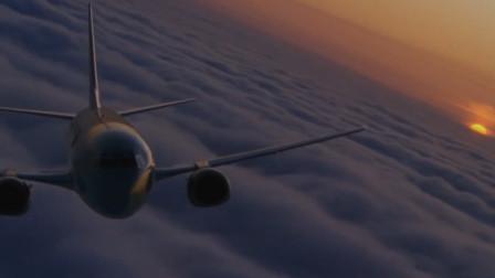 191人乘坐神秘航班,降落后竟已过去5年,身体也发生了微妙的变化