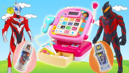 捷德奥特曼贝利亚超市买奥特胶囊奇趣蛋玩具