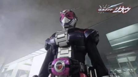 假面骑士时王:品红腰带新时王登场!王小明将主导DCD第二季?