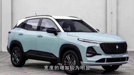 新宝骏小型SUV曝光,它能否接力宝骏510成为神车?