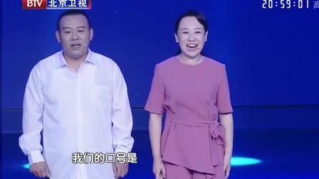 跨界喜剧王: 女子要丈夫送离婚贺礼,光看男子开的车,就能笑一年