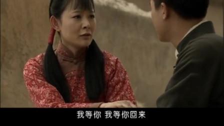 走西口:田青不读书走西口,到口外发财,不能让娘吃观音土供自己!