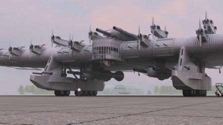 绰号空中战列舰,苏联加里宁K-7重型轰炸机,脑洞水平大大超前