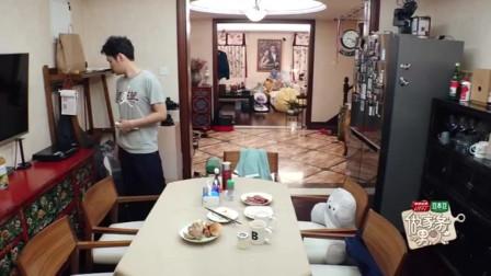 《做家务的男人》袁弘:这不是当老公的标配吗,有点惨!