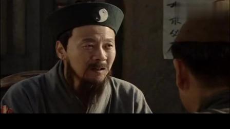 走西口:田耀祖给满囤算命,丹丹旺夫只要对丹丹好,满囤一生平安!