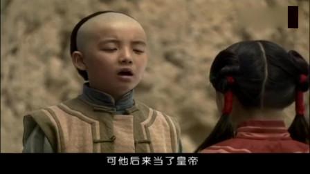 走西口:徐木匠回来找淑贞,看见田青,真是高兴!