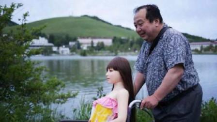 日本65岁奇葩老汉,痴迷硅胶娃娃,不惜和妻子离婚