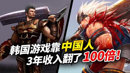 创造中国最火网游,做出寿命最长游戏,一度称霸中国网游界!如今却一败涂地!
