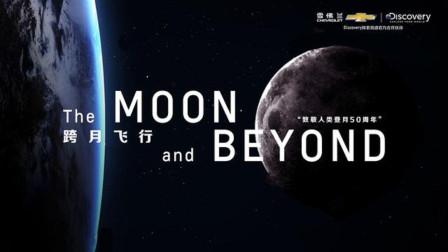 从石器时代到登上月球,雪佛兰与NASA航天员的不解之谜!-一和一