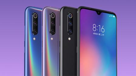 盘点近期即将发布的5G手机:小米9S、一加、iQOO你期待谁