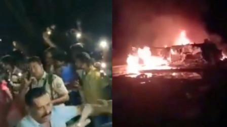 印度一架苏-30战机坠毁 现场坠毁飞机起火 大量当地居民围观