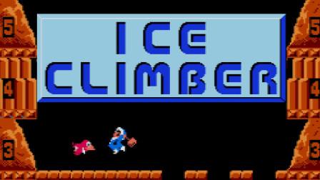 红白机FC经典游戏《敲冰块》:其实这是一对情侣的冒险故事!